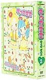チョコミミ DVD-BOX 2 画像