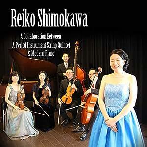 """古楽アンサンブルとモダンピアノの響演 (Beethoven Piano Concerto No.5 Op.73 """"Emperor"""" Piano and String Quintet version arr.by Satoshi Minami)"""