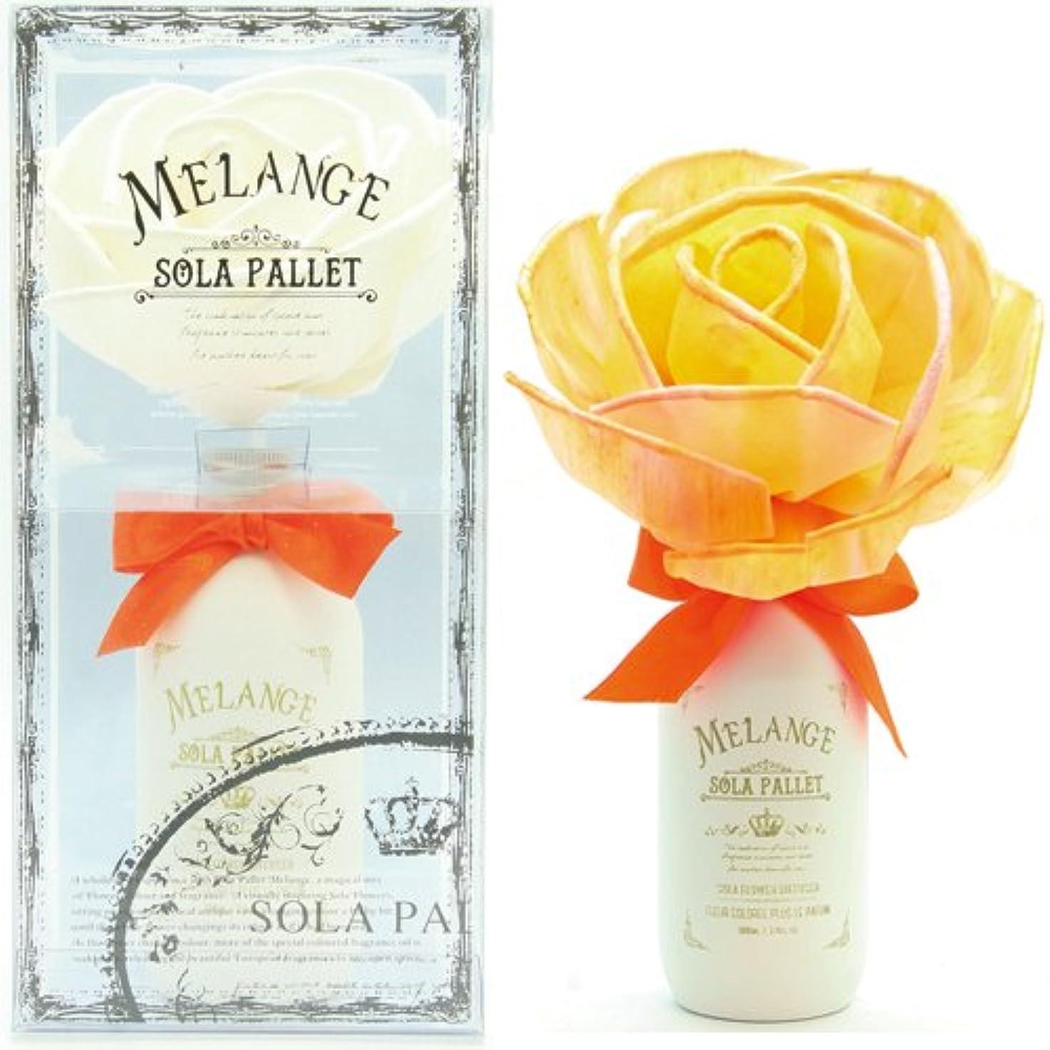 同じ労苦削減SOLA PALLET MELANGE ソラパレット メランジェ ブルーミングディフューザー オレンジカシス