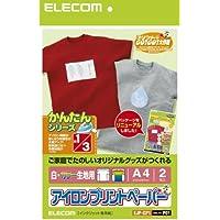エレコム アイロンプリントペーパー A4サイズ 2枚入り 白/濃い生地用 EJP-CP1