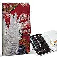 スマコレ ploom TECH プルームテック 専用 レザーケース 手帳型 タバコ ケース カバー 合皮 ケース カバー 収納 プルームケース デザイン 革 日本語・和柄 アニマル 和風 和柄 鶴 003394