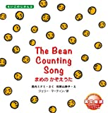 The Bean Counting Song (えいごのじかん)