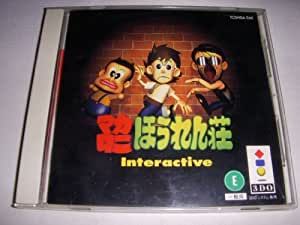 マカロニほうれん荘インタラクティブ【3DO】