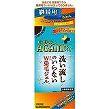 カラーアゲインプラス 自然な黒褐色 継続用 80mL