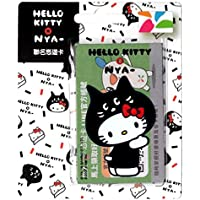 台湾 悠遊カード HELLO KITTY & NYA- 台湾MRTカード( KITTY変身 )