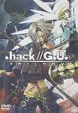 .hack//G.U.TRILOGY [DVD]