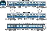 鉄道コレクション 鉄コレ 伊豆箱根鉄道3000系 3505編成 3両セット 鉄道模型用品 (メーカー初回受注限定生産)