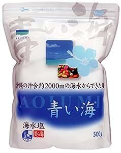 沖縄の海水塩 青い海 500g