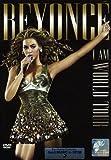 I Am World Tour [DVD] [Import]