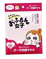 おふるん女子 洗顔タオル ピンク 25×25㎝ 泡立つやさしい ガーゼ洗顔タオル サクラ