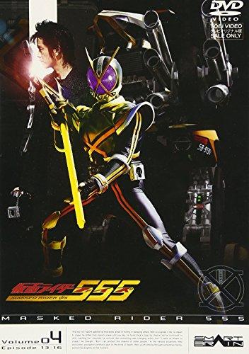 仮面ライダー555 VOL.4 [DVD]
