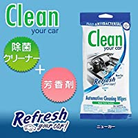 Refresh Your Car Wipes Pouch Clean 【New Car】 [並行輸入品]