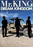 Mr.KING写真集 『DREAM KINGDOM』 通常版 -