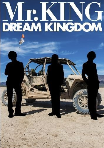 平野紫耀 Mr.KING写真集 『DREAM KINGDOM』 通常版