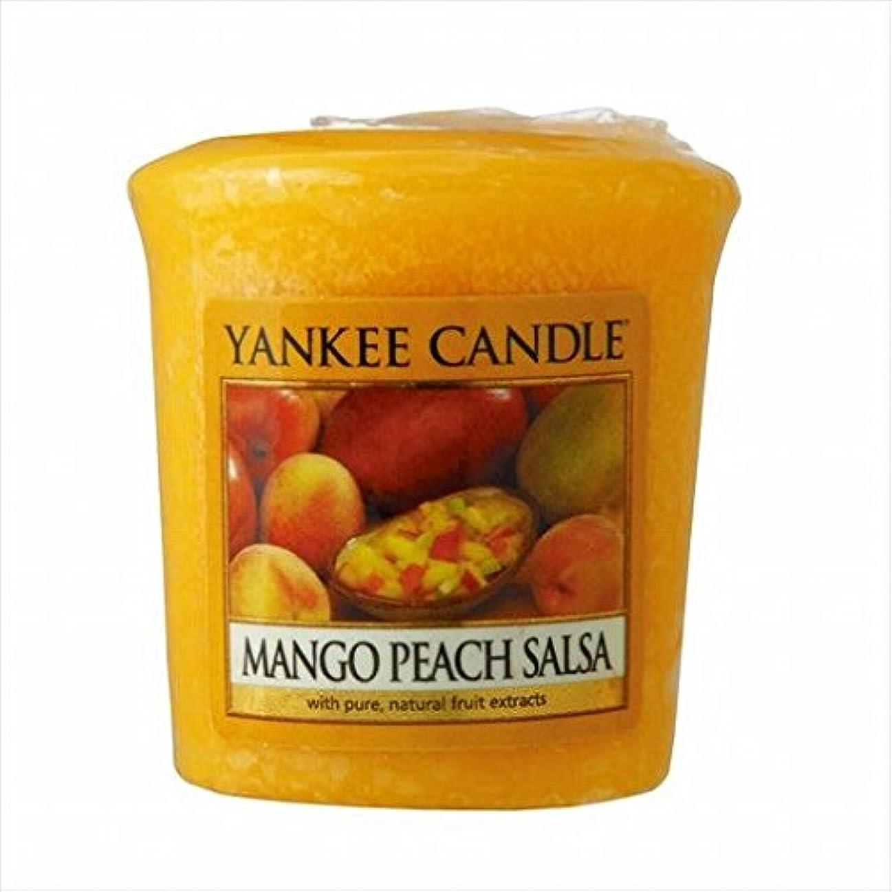 読み書きのできない論理的に生物学カメヤマキャンドル(kameyama candle) YANKEE CANDLE サンプラー 「 マンゴーピーチサルサ 」