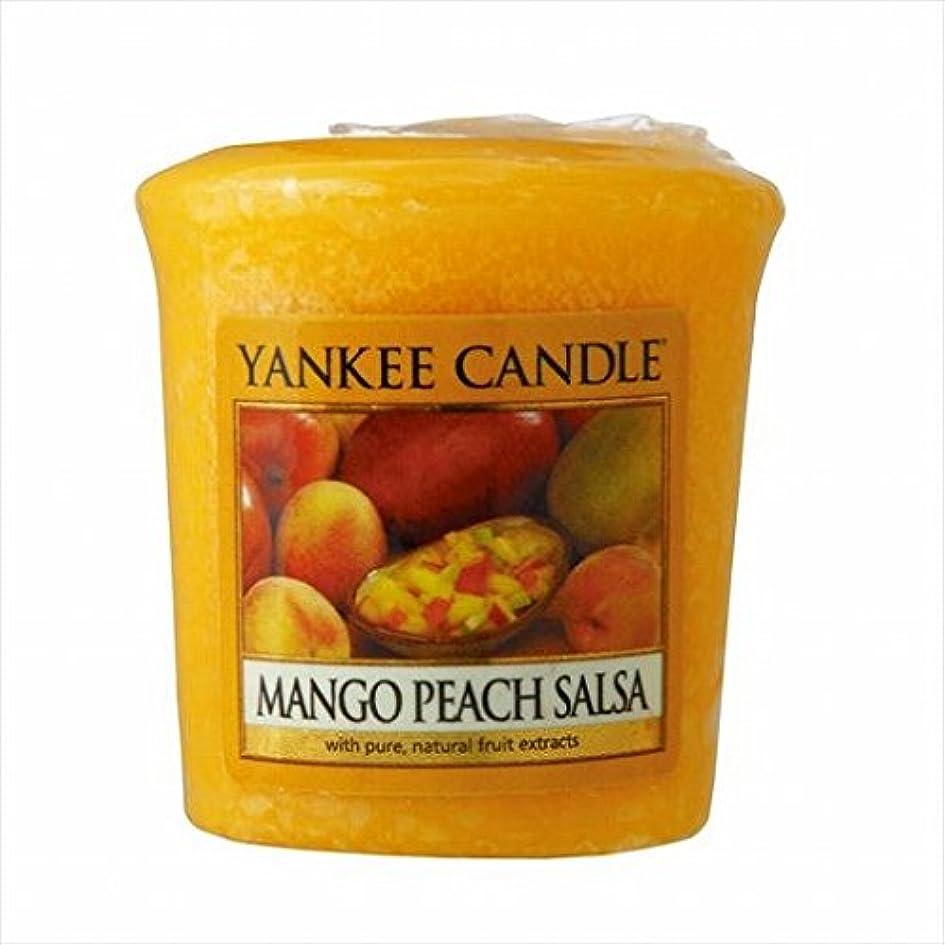 写真を撮る染料想像力豊かなカメヤマキャンドル(kameyama candle) YANKEE CANDLE サンプラー 「 マンゴーピーチサルサ 」