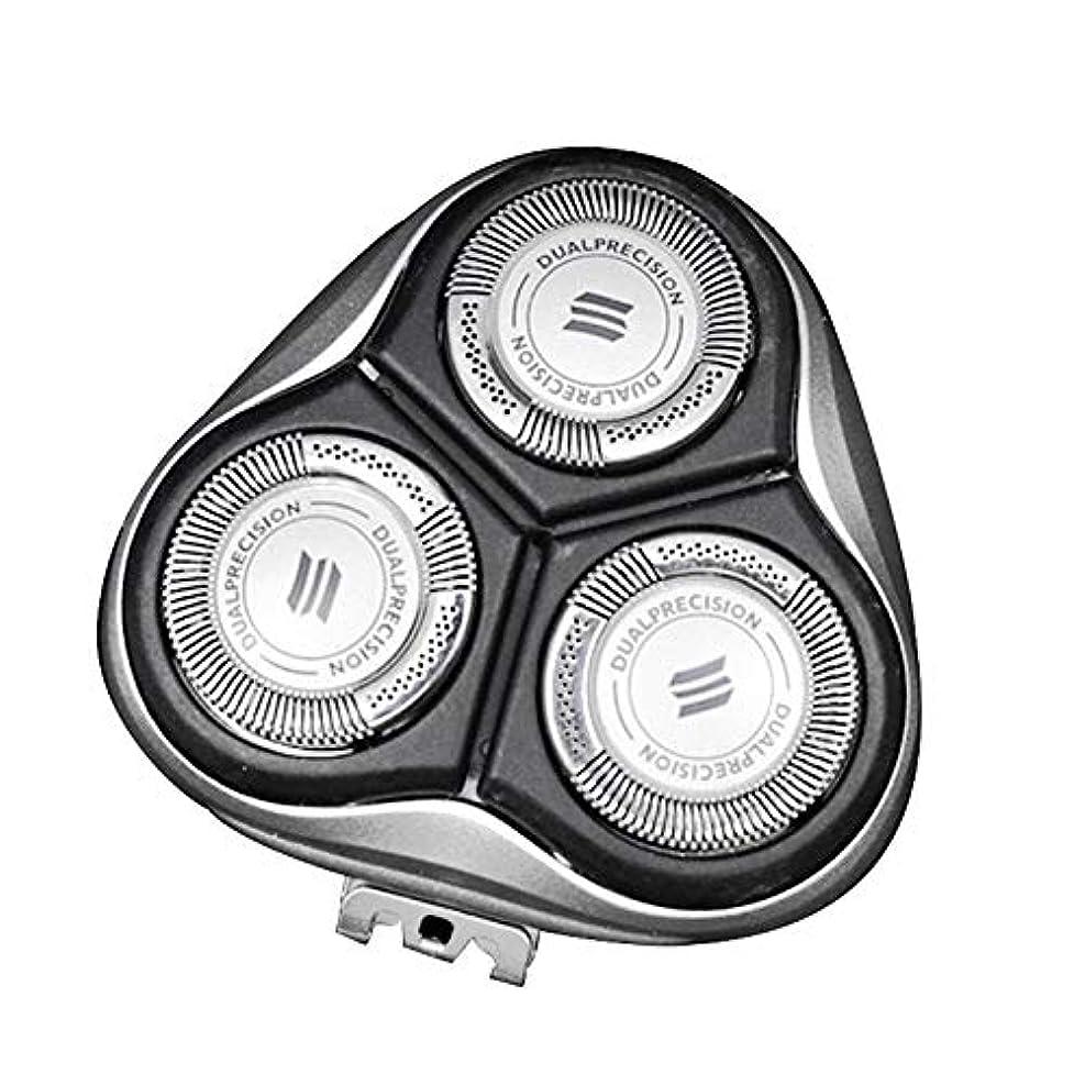 無関心控えめなランプXZANTE 交換用シェーバーのヘッド、カッター、Foilt710 Pt715 Pt720 Pt721 Pt724 Pt722用