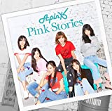 Pink Stories(初回生産限定盤C ナムジュVer.)