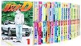 頭文字D コミック 全48巻完結セット (ヤングマガジンコミックス)