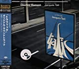 「トラフィック」オリジナル・サウンドトラック