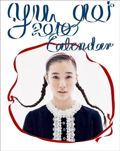 蒼井優 2010年 カレンダー