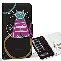 スマコレ ploom TECH プルームテック 専用 レザーケース 手帳型 タバコ ケース カバー 合皮 ケース カバー 収納 プルームケース デザイン 革 ラブリー 猫 動物 キャラクター 003741