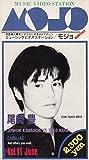MOJO Vol.11 -MUSIC VIDEO STATION-