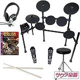 MEDELI(メデリ)電子ドラム DD401J-DIY(教則DVD/椅子/スティック/ヘッドフォン)セット