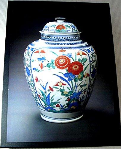 栗田美術館 (1981年)