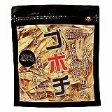 宮崎県名産品 野菜チップス ゴボチ(ブラックペッパー) 5袋入り
