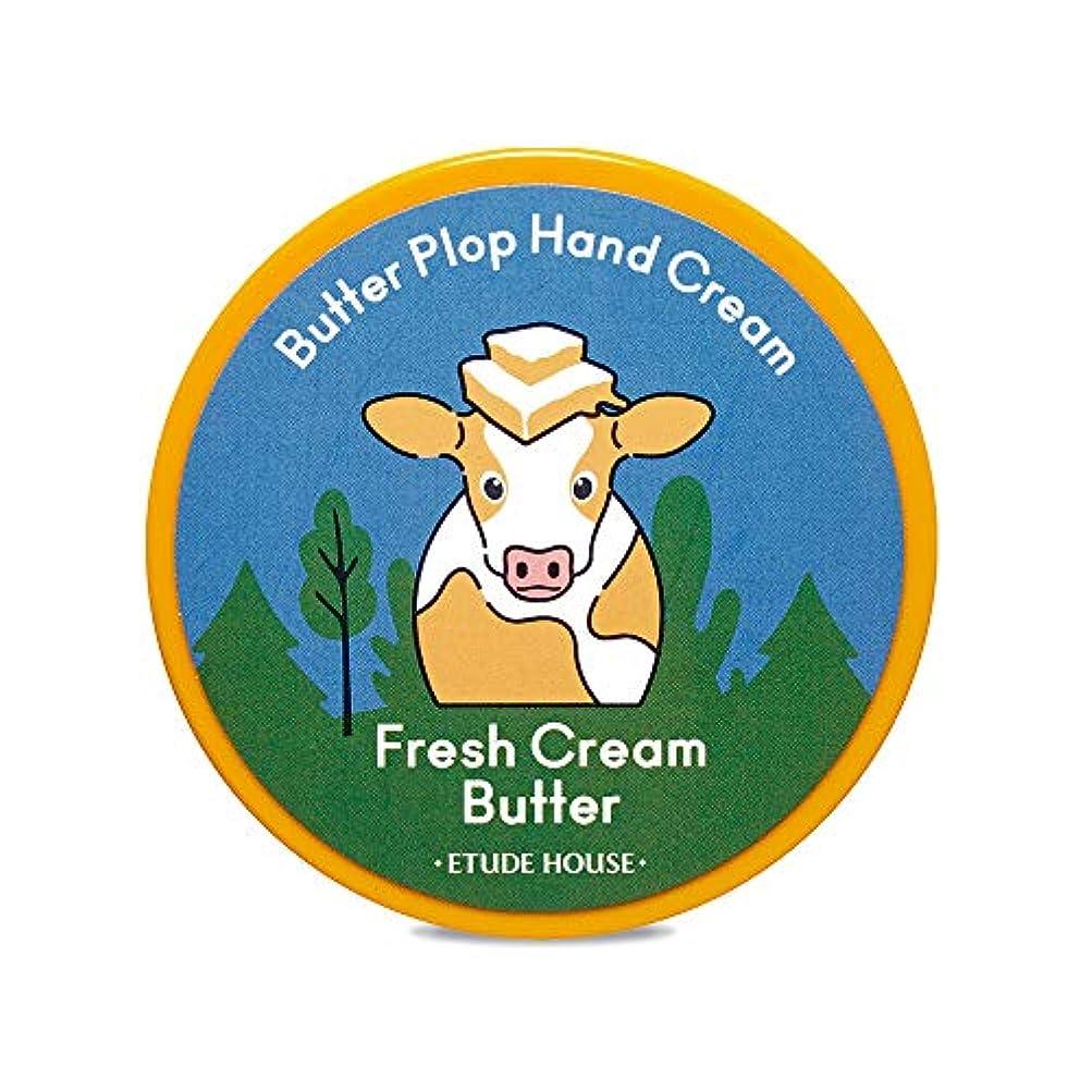 フェデレーション汚い貫通エチュードハウス(ETUDE HOUSE) バターハンドクリーム #1[手荒れ 保湿 バターハンドクリーム]