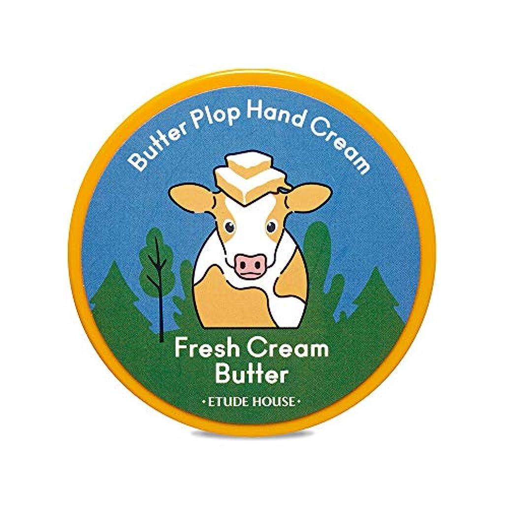 主張ノミネートしみエチュードハウス(ETUDE HOUSE) バターハンドクリーム #1[手荒れ 保湿 バターハンドクリーム]