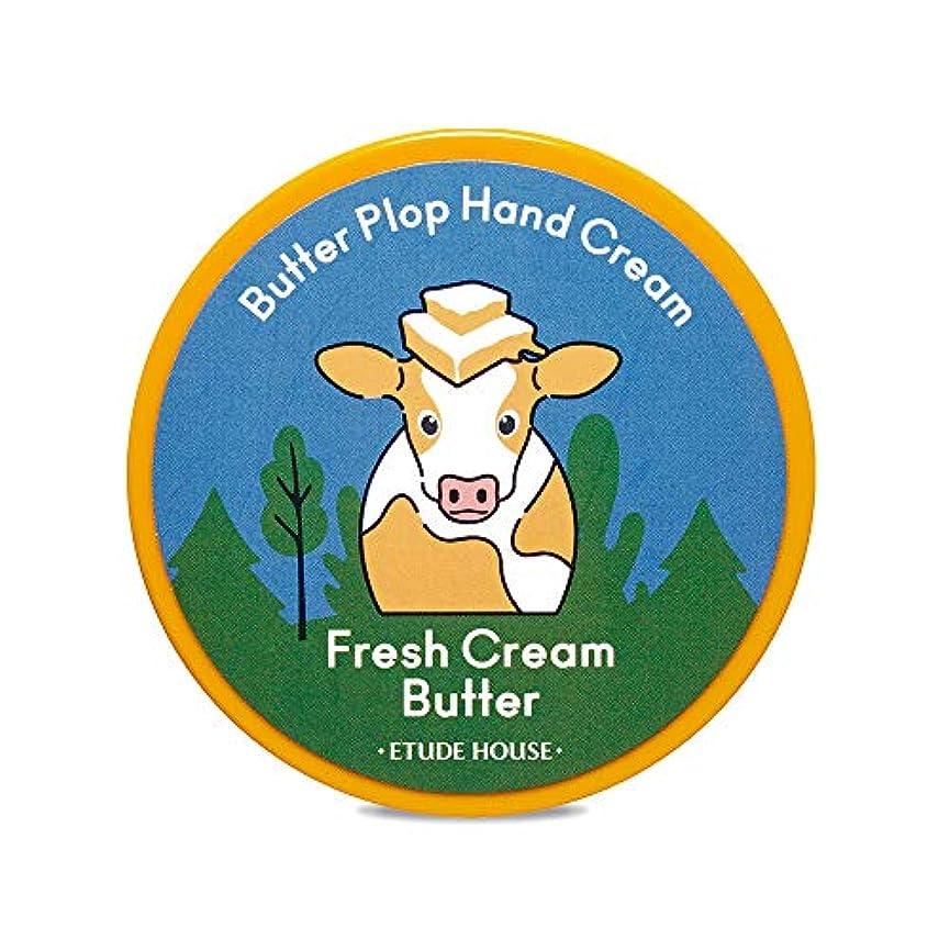 慰め中国低いエチュードハウス(ETUDE HOUSE) バターハンドクリーム #1[手荒れ 保湿 バターハンドクリーム]