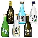 月桂冠 日本酒飲みくらべ6本セット 利き猪口付