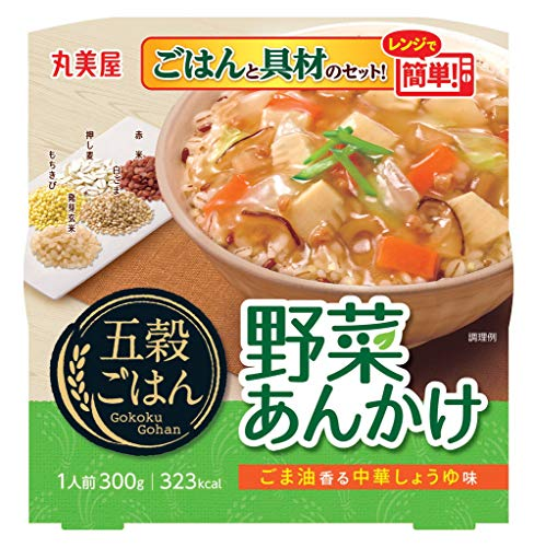 丸美屋食品工業 五穀ごはん 野菜あんかけ 300g ×6個