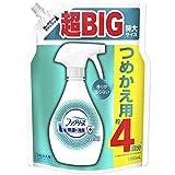 ファブリーズ 除菌消臭スプレー 布用 W除菌 詰め替え 超BIG特大 約4回分(1280mL)