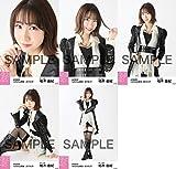 【柏木由紀】 公式生写真 AKB48 2018年01月 個別 「黒レース」衣装II 5種コンプ