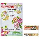 ハーバルエクストラ バラ咲き誇る リッチフェイシャルマスク エレガントローズの香り×20枚 + あぶらとり紙セット