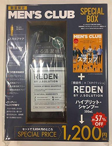 MEN'S CLUB (メンズクラブ) 2018年 9月号 × 特別セット