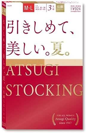 [アツギ] ATSUGI STOCKING(アツギ ストッキング) 引きしめて、美しい。【夏】 〈3足組〉 レディース FP8863P