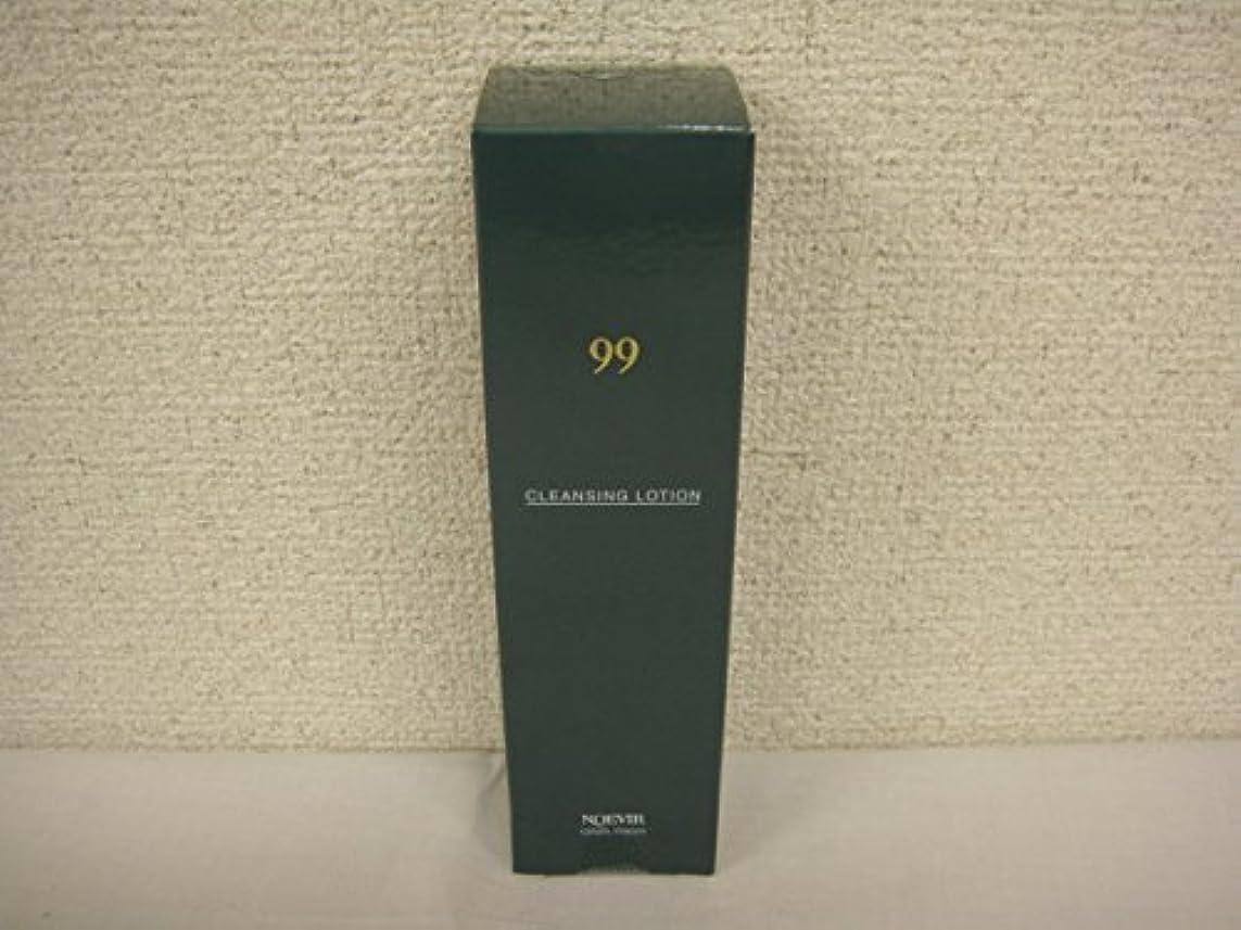 区画ポット楽なノエビア99 クレンジングローション 150ml 化粧水