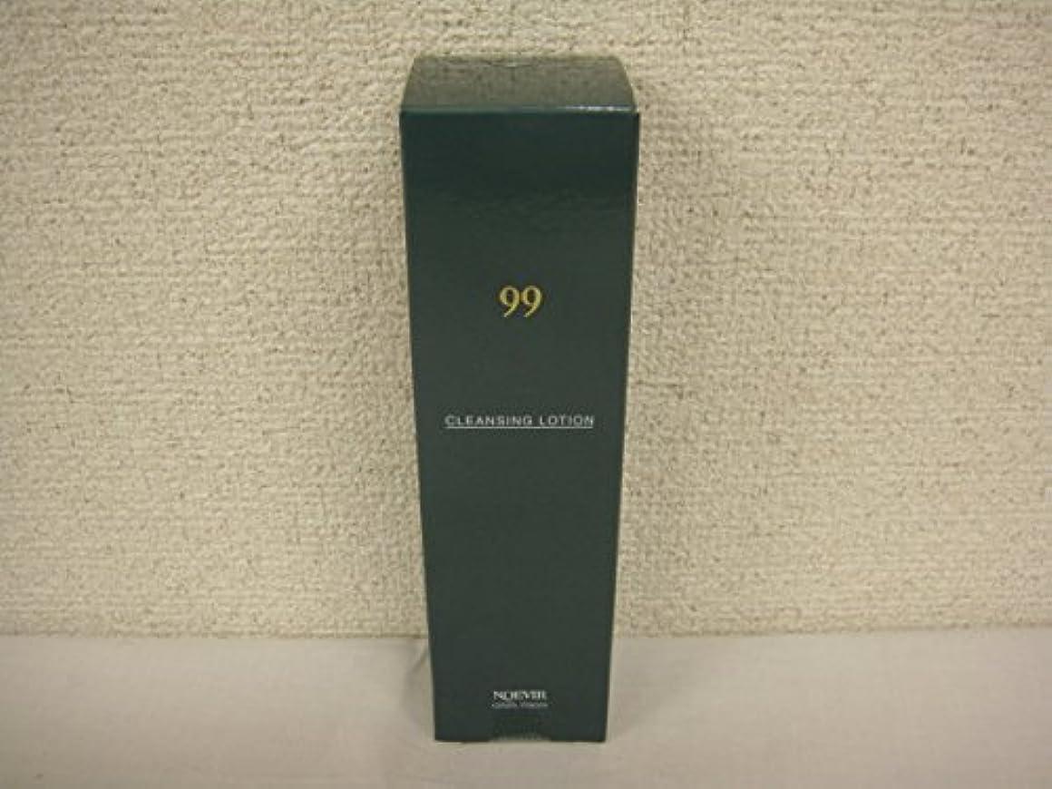 隣人クリーナーミトンノエビア99 クレンジングローション 150ml 化粧水