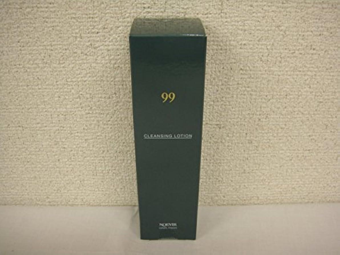原子炉フロント熟読するノエビア99 クレンジングローション 150ml 化粧水