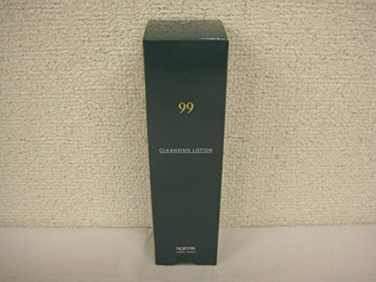 うんざり名門排泄するノエビア99 クレンジングローション 150ml 化粧水