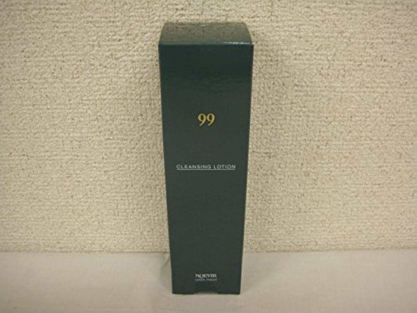 特派員契約水を飲むノエビア99 クレンジングローション 150ml 化粧水
