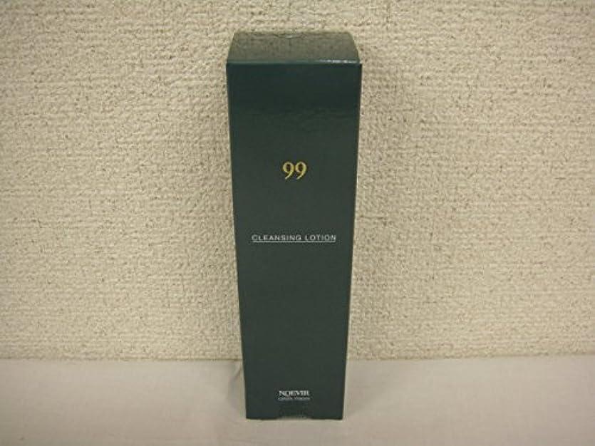 手を差し伸べる食欲ランクノエビア99 クレンジングローション 150ml 化粧水