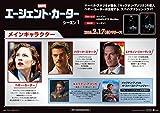 エージェント・カーター シーズン1 COMPLETE Blu-ray 画像