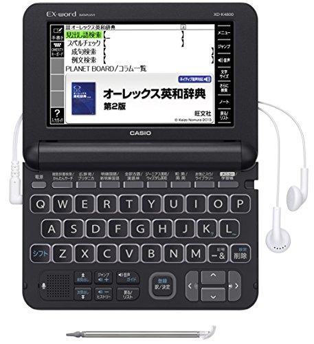 カシオ電子辞書エクスワード高校生モデルXD-K4800BKブラック
