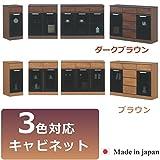 大川家具 キャビネット サイドボード 北欧 幅38cm モダン 日本製 ナチュラル