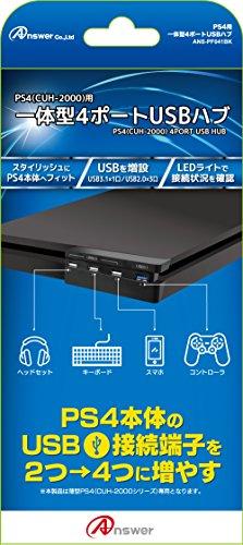 PS4 (CUH-2000) 用一体型4ポートUSBハブ (...